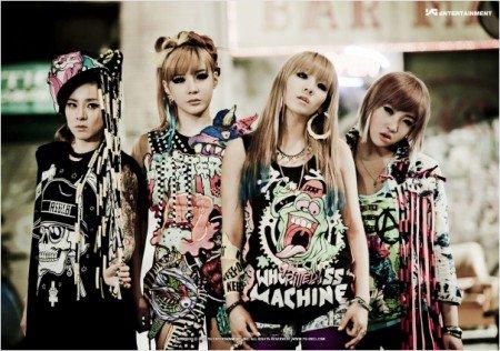 2NE1 - Ugly Lyrics (Romanized & English) @ kpoplyrics.net