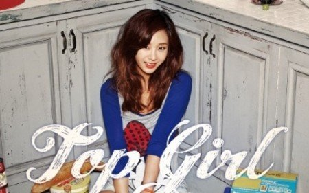 G.NA - Top Girl Lyrics @ kpoplyrics.net