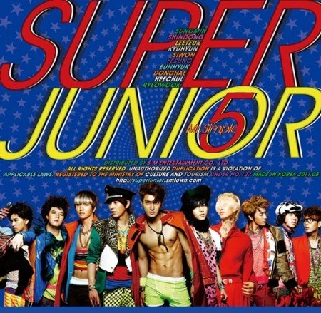 Super Junior - Sunflower Lyrics (English & Romanized) @ kpoplyrics.net