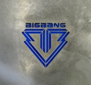 Big-Bang-Alive-Album-Cover