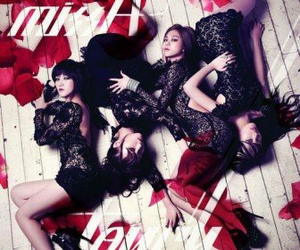 miss A - No Mercy Lyrics (English & Romanized) @ kpoplyrics.net