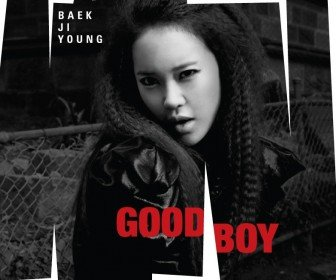 Baek Ji Young - Good Boy Lyrics (English & Romanized) at kpoplyrics.net