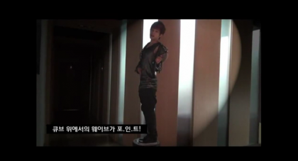 "Teen Top ""To You"" Dance Lesson with Changjo"