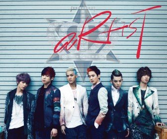 Teen Top - Baby U Lyrics (English & Romanized) at kpoplyrics.net