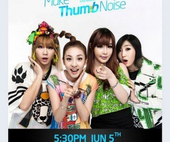 2NE1 - Be Mine Lyrics (English & Romanized) at kpoplyrics.net