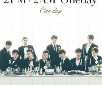 2PM + 2AM - One Day Lyrics (English & Romanized) at kpoplyrics.net