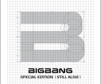 BIG BANG - Monster Lyrics  (English & Romanized) at kpoplyrics.net