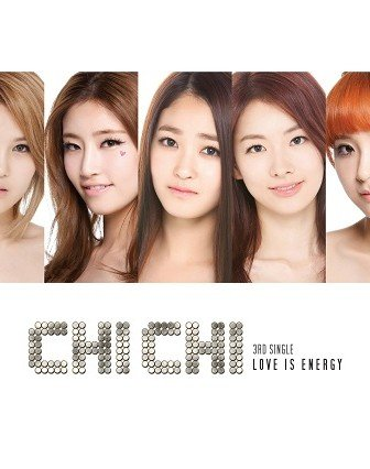 CHI CHI - Leon Lyrics (English & Romanized) at kpoplyrics.net
