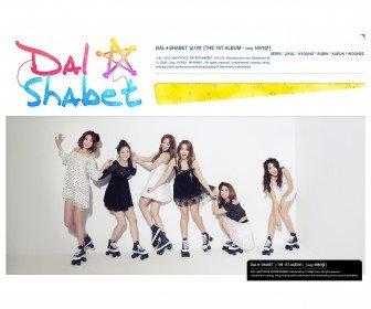 Dalshabet - Supa Dupa Diva Lyrics (English & Romanized) at kpoplyrics.net