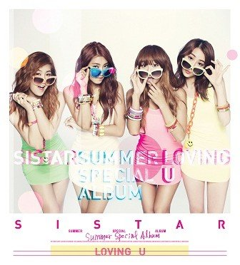 SISTAR - Loving U Lyrics (English & Romanized) at kpoplyrics.net
