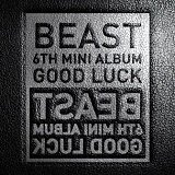 BEAST - Good Luck Lyrics