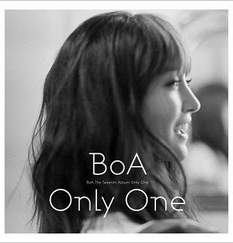 BoA - Mayday! Mayday! Lyrics (English & Romanized) at kpoplyrics.net