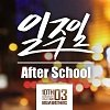 Afterschool - Week Lyrics