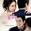 Dohee & J-Min - Mirror Mirror Lyrics (Cunning Single Lady OST)