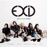 EXID - Ah Yeah Lyrics