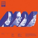 f(x) - 4 Walls Lyrics
