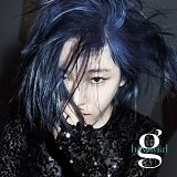 Gain - Paradise Lost Lyrics