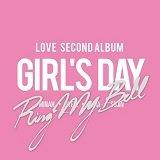 Girl's Day - Ring My Bell Lyrics