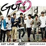 Got7 - A Lyrics