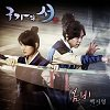 Baek Ji Young - Spring Rain Lyrics (Gu Family Book OST)