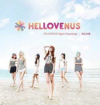 Hello Venus - Like A Wave Lyrics (English & Romanized) at kpoplyrics.net
