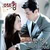 Changmin & Jinwoon - Saying I Love You Lyrics (Hotel King OST)
