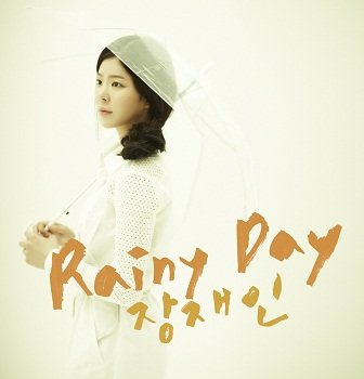 Jang Jae In - Rainy Day Lyrics (English & Romanized) at kpoplyrics.net