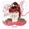 Juniel - Pretty Boy Lyrics