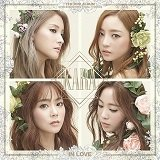 KARA - CUPID Lyrics