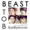 BTOB & BEAST - Bye Bye Love Lyrics (When A Man Loves OST)
