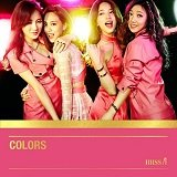 miss A - Only You Lyrics