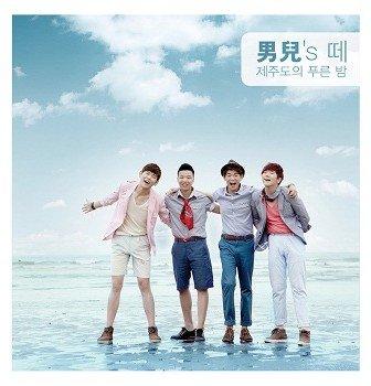 Namaste - The Blue Night Of Jeju Island Lyrics (English & Romanized) at kpoplyrics.net