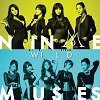 Nine Muses - Wild Lyrics