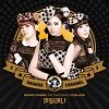 Orange Caramel - Catallena Lyrics