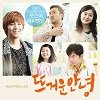 Xia Junsu - Foolish Heart Lyrics (Passionate Goodbye OST)