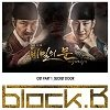 Block B - Secret Door Lyrics