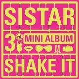 SISTAR - Shake It Lyrics