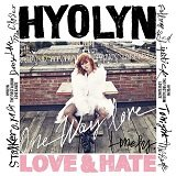 Hyorin - Lonely Lyrics