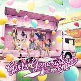 SNSD - Love & Girls Lyrics