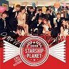 Starship Planet - Snow Candy Lyrics
