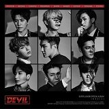 Super Junior - Devil Lyrics