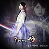Suzy - Don't Forget Me Lyrics (Gu Family Book OST)