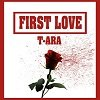 T-Ara - First Love Lyrics