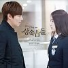 Moon Myung Jin - Crying Again Lyrics (The Heirs OST)