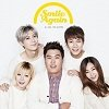Trouble Maker, G.NA, Ryu HyunJin - Smile Again Lyrics