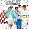 uBEAT - Should've Treated You Better Lyrics