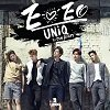 UNIQ - EOEO Lyrics