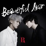 VIXX LR - Beautiful Liar Lyrics