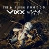 VIXX - VooDoo Doll Lyrics