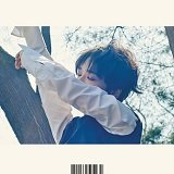 Yesung - Here I Am Lyrics